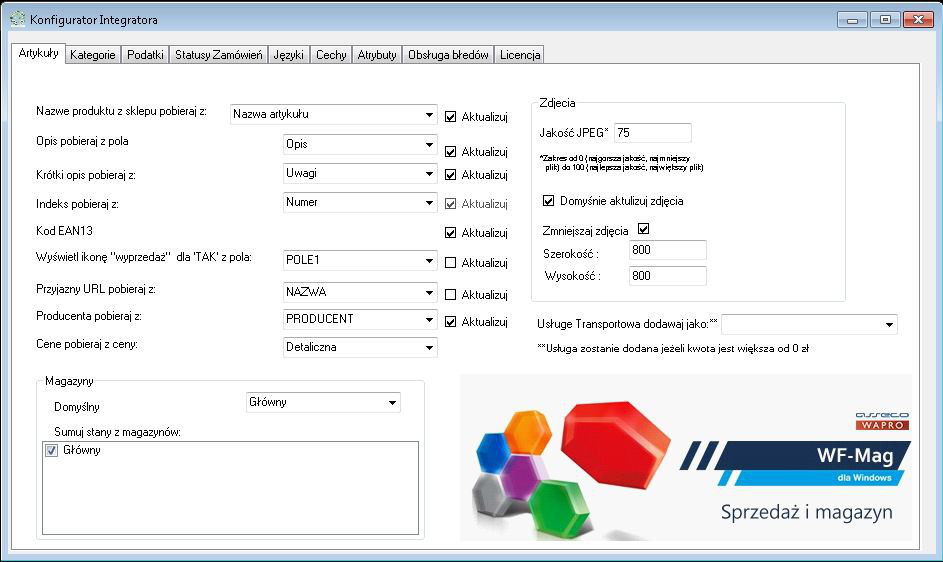 konfiguracja_integrator_presta_artykuly
