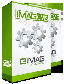 IMAG CMS - pudełko